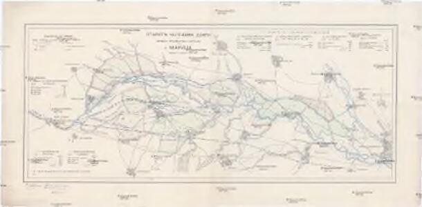 Starit čaltiški dămgi v gornata irigacionna sistema