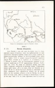 Izvod ot etnografskata karta na Mekenzi i Erbi