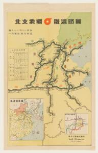 北支蒙疆鐵道略圖