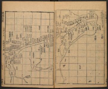 地圖綜要 : 三卷(延綏沿邊圖)