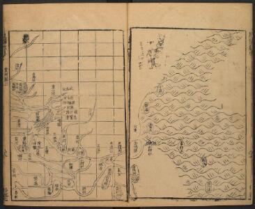 地圖綜要 : 三卷(黃河圖)