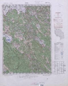 Yugoslavia 1:100,000, Cerknica
