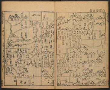 地圖綜要 : 三卷(大同沿邊圖)