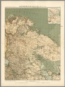 No.16. Karta Evropeyskaia Rossiia. Sheet 2