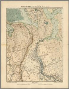 No.18. Karta Evropeyskaia Rossiia. Sheet 4