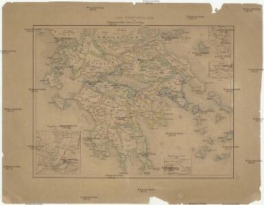Alt Griechenland