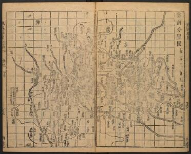 地圖綜要 : 三卷(雲南分里圖)