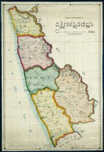 South Canara District