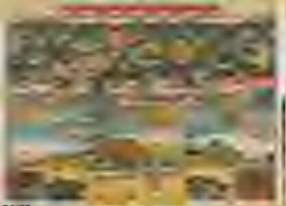 京都名所図絵