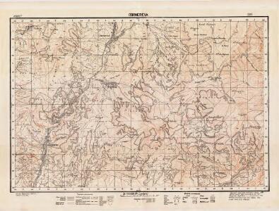 Lambert-Cholesky sheet 2350 (Cornereva)