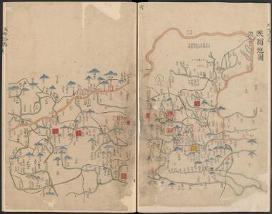 皇明職方地圖 : 陝西地圖