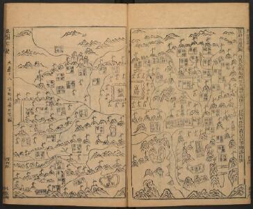 地圖綜要 : 三卷(宣府沿邊圖)