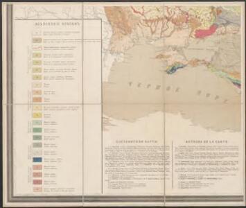 Geologičeskaja karta Evropejskoj Rossii
