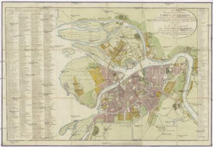 Plan stoličnago goroda Sankt-Peterburga