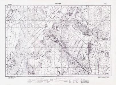 Lambert-Cholesky sheet 5063 (Grivița)