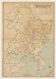 南滿洲鐵道株式會社鐵道線路及委託經營鐵道線路略圖.