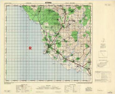 Cyprus 1:25,000, Ktima