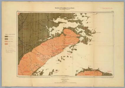 Province of Nova Scotia (Island of Cape Breton). Sheet no. 18.