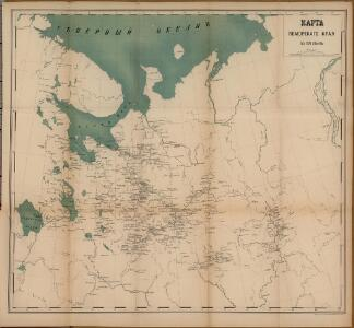 Karta Pomorskago kraja v 17 věkě