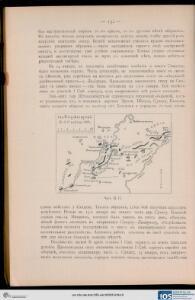 Sandepu-Chegoutaj. Boj 15 janvarja 1905 g.
