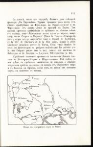 Izvod ot etnografskata karta na Ležana