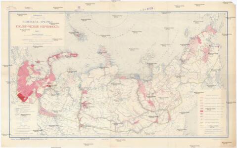 Sovetskaja Arktika