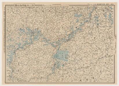 廣東香港明細地圖. 漢口南昌明細地圖