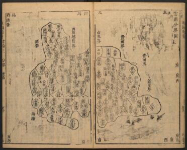 地圖綜要 : 三卷(雲南分界圖)