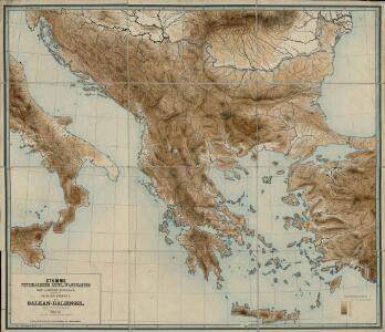 Balkan Halbinsel.Stumme Physikalische Schul-Wandkarten der Länder Europas