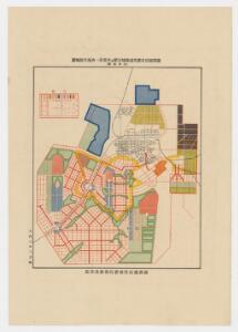 國都建設計畫用途地域分配並事業第一次施行區域圖