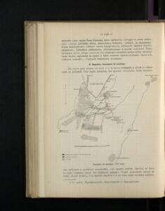 Vylazka 30 dekabrja 1880 goda