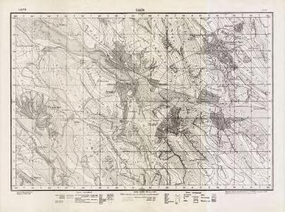 Lambert-Cholesky sheet 4679 (Sulita)