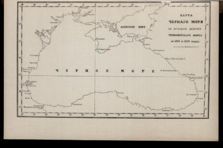 Karta Černago morja