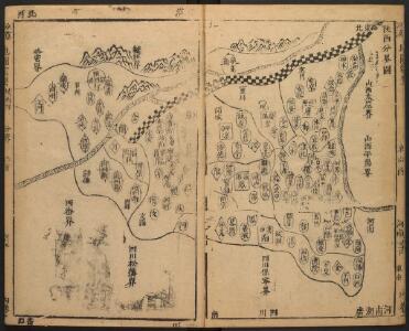 地圖綜要 : 三卷(陝西分界圖)