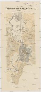 Plan sraženija pri g. Segesvarě 19 ijulja 1849 g