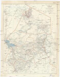 Afrique equatoriale française