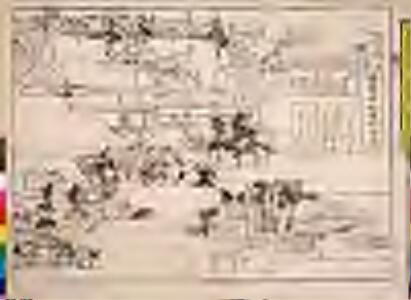 豊受大神社境内全図