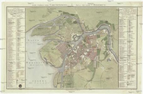 Plan stoličnago goroda Sanktpeterburga