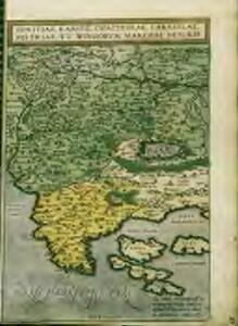 Goritiae, Karstii, Chaczeolae, Carniolae, Histriae, et Windorvm marchae descrip