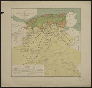 Carte des divisions administratives de l'Algérie